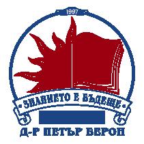 Частна детска градина Д-р Петър Берон